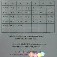 2017-09-26_112011_2.jpg