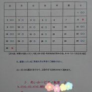 2019-06-07_200816.jpg