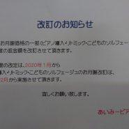 _20200203_172253_copy_858x611.JPG