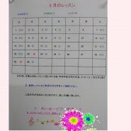 deco_2019-08-28_22-04-49-1001x1001.jpg